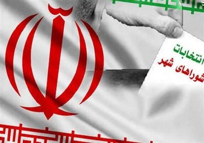 منتخبان شورای ششم در ساری مشخص شدند