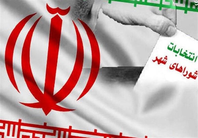 زمان اعلام نتایج انتخابات شورای شهر تهران تغییر کرد