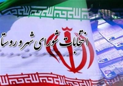 11 منتخب قطعی شورای شهر اراک مشخص شدند + اسامی