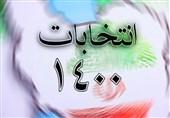 نتایج انتخابات شورای شهر تهران دوشنبه یا سهشنبه اعلام میشود