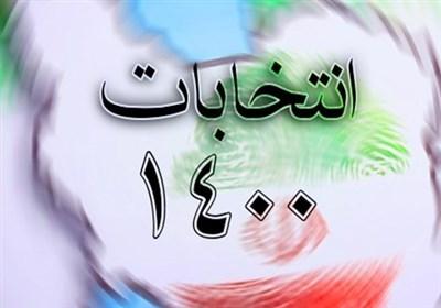 نتایج انتخابات شورای شهر در اصفهان زودتر از سالهای قبل اعلام میشود/ مشارکت 44 درصدی مردم استان