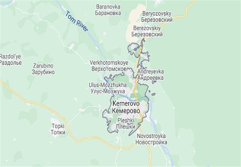 Plane Crash in Siberia Leaves Four Dead