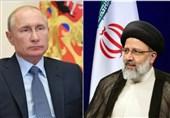 پوتین پیروزی رئیسی در انتخابات ایران را تبریک گفت