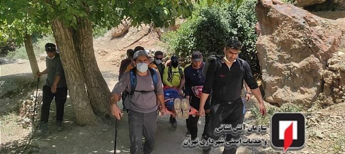 آتشنشانی , سازمان آتشنشانی تهران , پلیس 110 , اورژانس ,