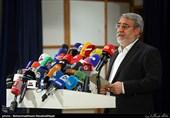 وزیر الداخلیة یعلن رسمیا فوز السید ابراهیم رئیسی بالانتخابات الرئاسیة