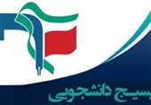 تشکیل قرارگاه اربعین دانشگاهیان در استان فارس؛ محصولات چندرسانهای فرهنگی تولید میشود