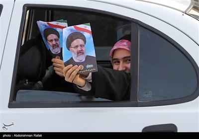 جشن پیروزی ابراهیم رئیسی در انتخابات - همدان