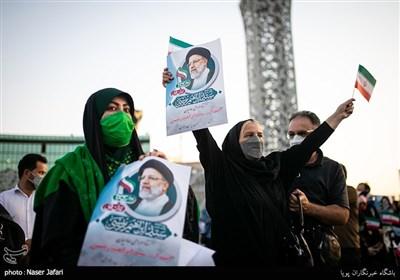 جشن پیروزی ابراهیم رئیسی در انتخابات - 1