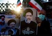 جشن پیروزی آیتالله رئیسی در سیزدهمین دوره انتخابات ریاست جمهوری