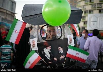 جشن پیروزی در میدان ولیعصر(عج)