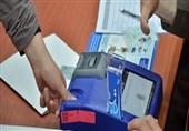 منتخبان مردم اصفهان در ششمین دوره انتخابات شورای اسلامی شهر اعلام شد