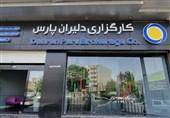 دومین نمایندگی کارگزاری دلیران پارس در شهر تبریز افتتاح شد