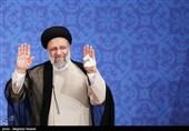البناء: 5 نتیجه استراتژیک پیروزی آیتالله رئیسی در انتخابات ایران