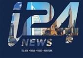 امارات میزبان شبکههای تلویزیونی اسرائیلی میشود