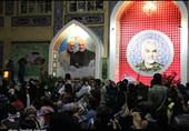 جشن میلاد امام رضا (ع) در جوار مرقد شهید سلیمانی به روایت تصویر