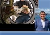 ترکیه و معضلی به نام پول سیاه و پولشویی