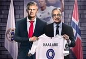 توافق رئال مادرید با هالند