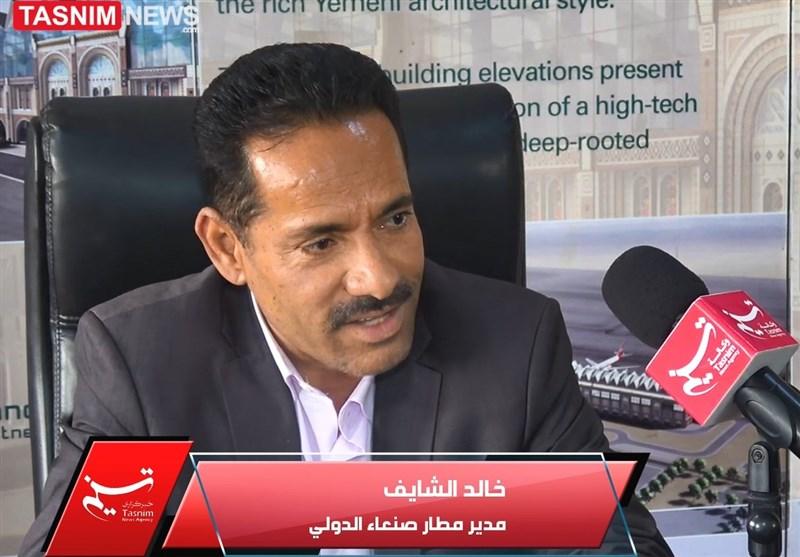 اکثر من 80 الف حالة وفاة بسبب استمرار إغلاق مطار صنعاء والیمنیون محرومون من العلاج