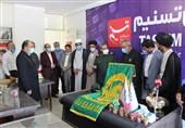 حضور کاروان زیر سایه خورشید در دفتر استانی تسنیم در زنجان + فیلم