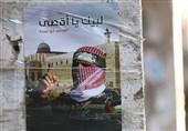 حمایت آوارگان فلسطینی از شمشیر قدس؛ بازگشت به وطن، زندهتر از همیشه/ گزارش اختصاصی
