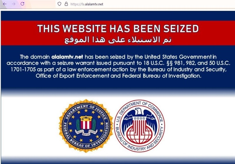 Message on Iran, Regional TVs Websites Claims Domain Seized by US Govt.