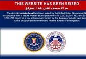 سایت شبکه کربلاء از دسترس خارج شد