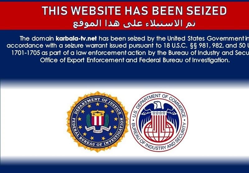 سایت شبکه کربلاء و الفرات از دسترس خارج شد