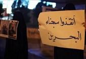 سازمان ملل جزئیات شکنجه فعالان بحرینی در زندانهای آل خلیفه را فاش کرد