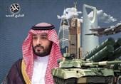 تکاپوی عربستان برای بومیسازی صنایع نظامی؛ از ادعا تا واقعیت