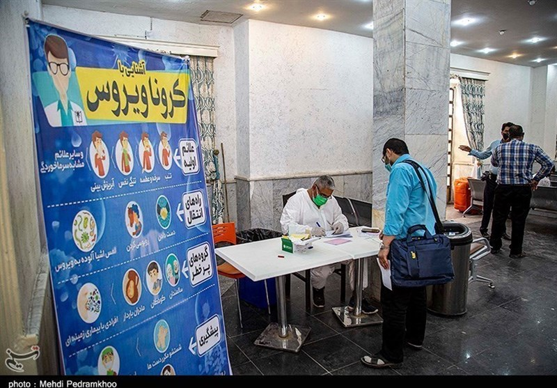 Over 11,000 New COVID Cases Detected in Iran
