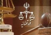 دادستان اراک: احیای حقوق عامه و برخورد با فساد اولویت اصلی دادگستری استان مرکزی است