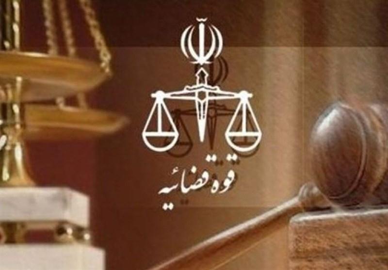 تذکر رئیس کل دادگستری به مدیران استان مرکزی؛ کمکاری یا ترکفعل ممنوع!
