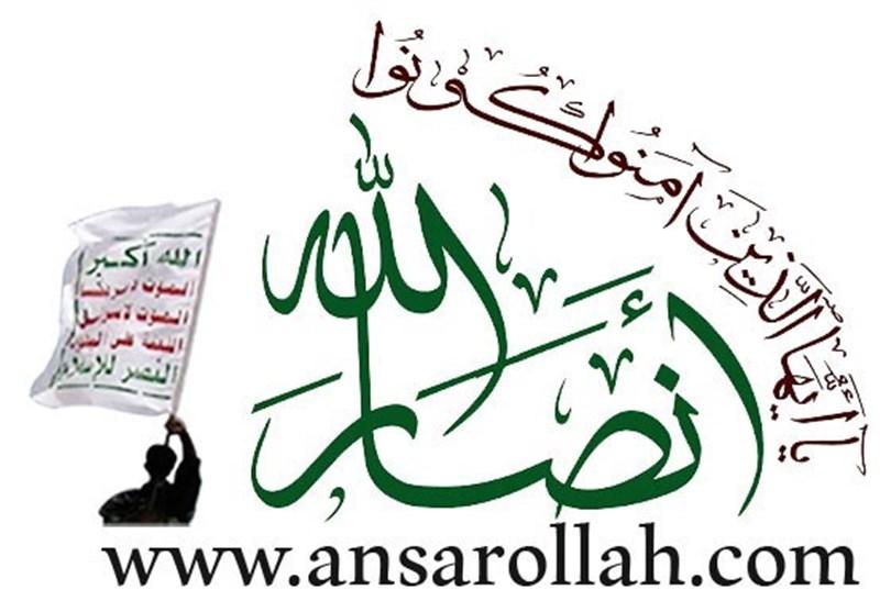 موقع أنصار الله : حجب أمریکا لموقع قناة المسیرة یکشف هشاشة أمریکا وضعفها أمام الحقائق