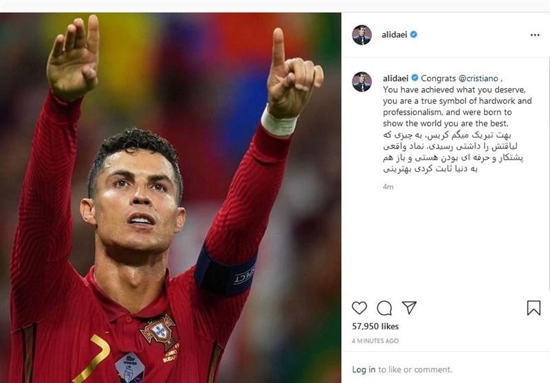 Cristiano Ronaldo Thanks Iran Legend Ali Daei