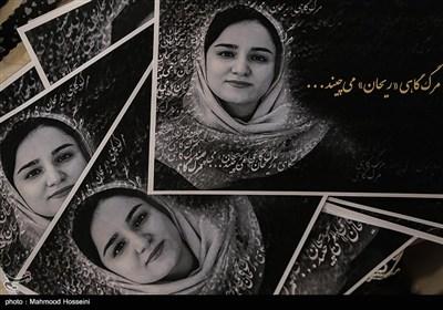 کار ریحانه یاسینی خبرنگار ایرنا که در حادثه واژگونی اتوبوس حامل خبرنگاران جان باخت