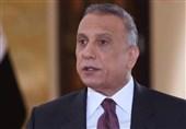 الکاظمی: روابط ما با رئیسجمهور جدید ایران خوب است/ پس از تشکیل دولت جدید به تهران سفر خواهم کرد