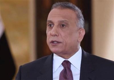 الکاظمی: نیروهای رزمی آمریکا تا پایان سال جاری به کشورشان بر میگردند