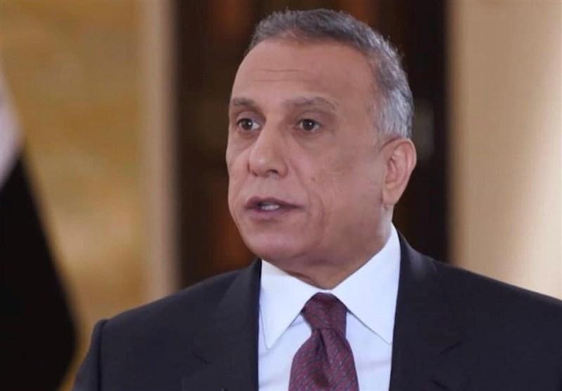 Irak Başbakanlığından Siyonist Toplantıya Sert Tepki