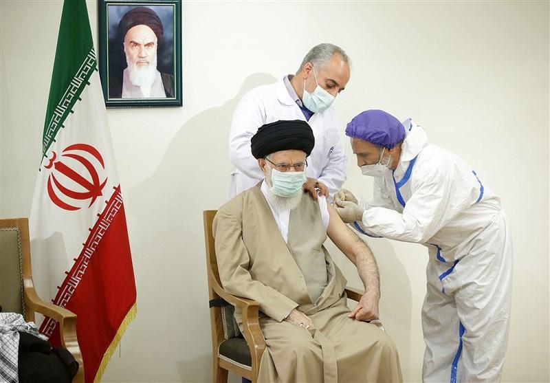 واکسن ایرانی کرونا , امام خامنهای ,
