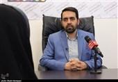 تشریح جزئیات انتخاب شهردار آتی کلانشهر اصفهان از سوی منتخبان شورای شهر ششم+لیست 11 نفره گزینههای شهرداری اعلام شد