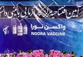 کارآزمایی بالینی واکسن کرونای «نورا» آغاز شد