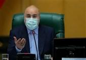 """قالیباف:درباره معرفی وزیر آموزش و پرورش به مجلس با """"رئیسی"""" صحبت کردم"""