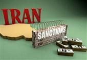 """آیا """"تحریم"""" ایران از سوی آمریکا جنایت علیه بشریت است؟"""