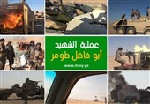"""نیروهای یمنی رشته کوه راهبردی""""الدحیضه"""" در الجوف را آزاد کردند"""