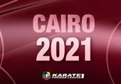 قاهره؛ میزبان سومین لیگ برتر کاراته وان در سال 2020