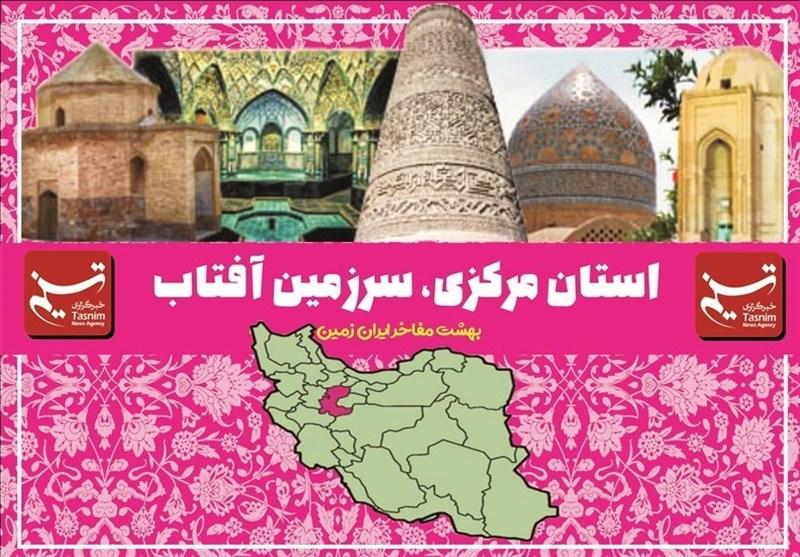 مراکز اقامتی استان مرکزی به تورهای غیرمجاز خدمات نمیدهند+فیلم