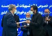 کمک به درمان 10000 زوج نابارور به همت ستاد اجرایی فرمان امام