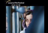 اولین حضور جهانی«ماسک» در بخش اصلی جشنواره لوکارنو 2021