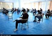 نامه رئیس دو کمیسیون مجلس برای تعویق بررسی طرح کنکوری شورای عالی انقلاب فرهنگی