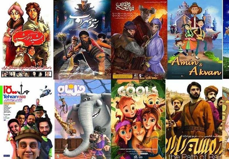 از بیمهری بخش خصوصی تا حمایت دستوری ارگانهای انیمیشن/وقتی انیمیشن ایرانی از خارج به داخل معرفی میشود